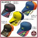 【ミズノ】ALLJAPANキャップ テニス/帽子/オールジャパン/ミズノ/テニス用品 ミズノ/オリジナルキャップ (ALLJAPAN-7)