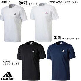 ネコポス選択可 【アディダス】 M ESS BC CL パックTシャツ トレーニングウェア/adidas (ABN57) ワンポイントTシャツ/ワンポイントT