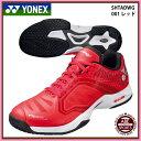 【ヨネックス】パワークッション エアラスダッシュ W GC POWERCUSHION/テニスシューズ/ワイドモデル/YONEX (SHTADWG) 001 レッド