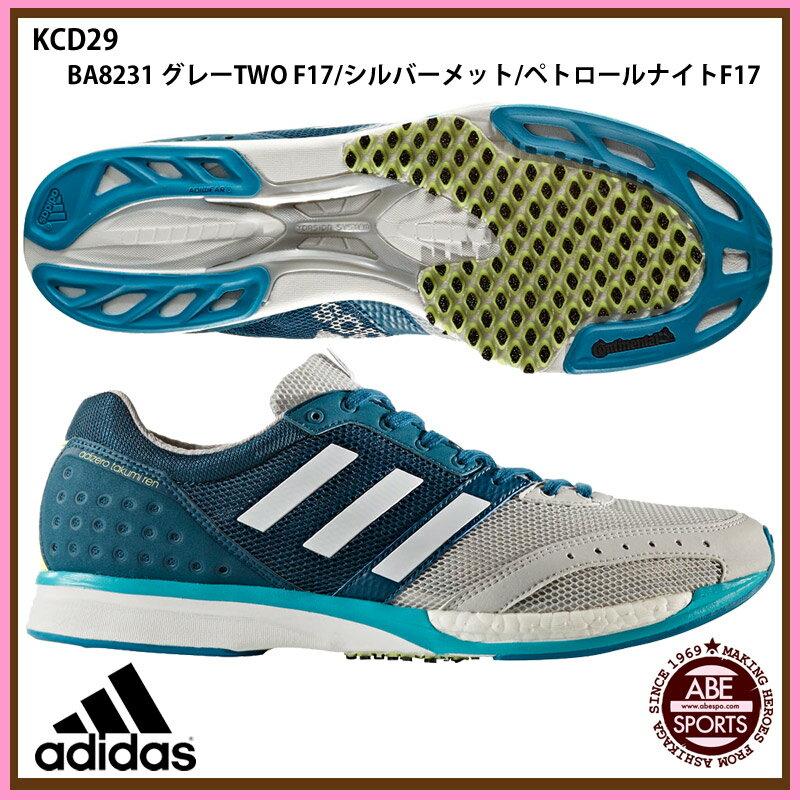 【アディダス】 adiZERO takumi ren BOOST 3 ランニングシューズ アディゼロ/adidas (KCD29) BA8231 グレーTWO F17/シルバーメット/ペトロールナイトF17