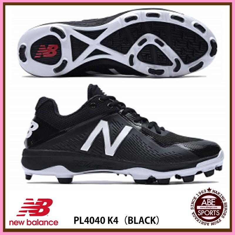 【ニューバランス】 ポイントスパイク ローカット野球スパイク newbalance (PL4040K4) K4 BLACK