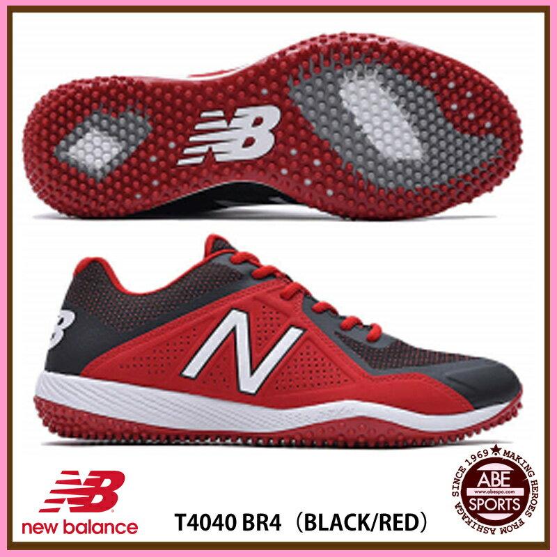 【ニューバランス】 野球トレーニングシューズ ランニングシューズ (T4040BR4) BR4 BLACK/RED