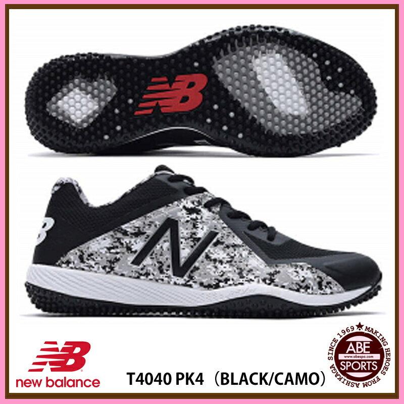 【ニューバランス】 野球トレーニングシューズ ランニングシューズ (T4040PK4) PK4 BLACK/CAMO