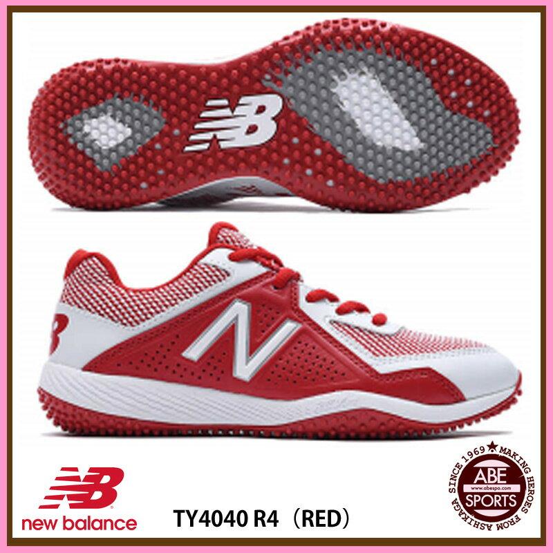 【ニューバランス】 TY4040 R4 ジュニアトレーニングシューズ 野球 newbalance (TY4040R4) R4 RED