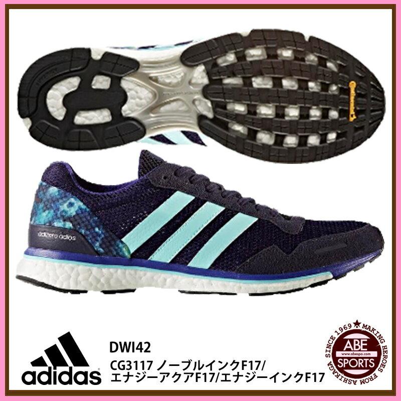 【アディダス】adiZERO japan BOOST 3 ランニングシューズ/マラソンシューズ/シューズ アディダス/adidas (DWI42) CG3117 ノーブルインクF17/エナジーアクアF17/エナジーインクF17