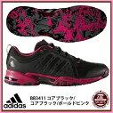 【アディダス】adizeroubersonic2OCウーバーソニック/オムニクレーコート/テニスシューズ/シューズアディダス/adidas(DWI38)CG3110シルバーメット/コアブラック/ランニングホワイト