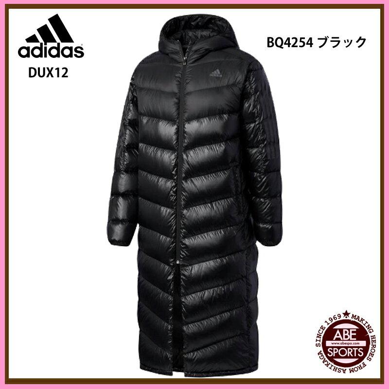 【アディダス】 メンズ ダウンロングコート メンズウェア/スポーツウェア/adidas (DUX12)
