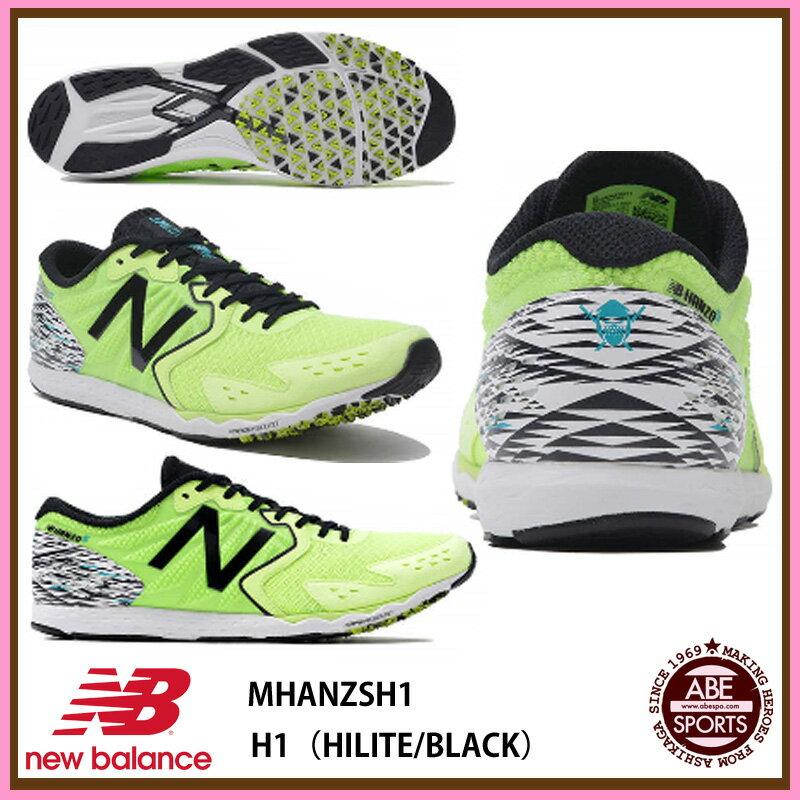 【ニューバランス】NB HANZOS M H1 ランニングシューズ/陸上 シューズ/トレーニング/new Balance (MHANZSH1) H1(HILITE/BLACK)