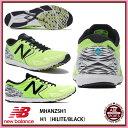 【ニューバランス】NB HANZOS M H1 ランニングシューズ/陸上 シューズ/トレーニング/new Balance (MHANZSH1) H1(HILIT...