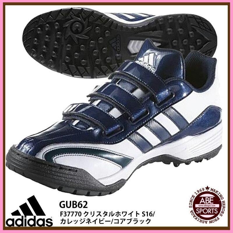 【アディダス】アディピュア トレーナー adiPURE TR/野球トレーニングシューズ/BASEBALL adidas(GUB62) F37770 クリスタルホワイト S16/カレッジネイビー/コアブラック