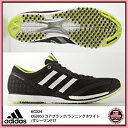 【アディダス】adiZERO takumi sen BOOST 3 ランニングシューズ/マラソンシューズ/シューズ アディダス/adidas (KCD24) C...