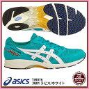 【アシックス】TARTHER JAPAN ターサージャパン マラソンシューズ/レーシングシューズ/ランニングシューズ/asics(TJR076) 3801 ラピス/ホワイト
