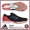 【アディダス】adiZEROtakumirenBOOST3ランニングシューズアディゼロ/adidas(KCD29)BA8231グレーTWOF17/シルバーメット/ペトロールナイトF17