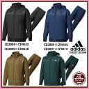 【アディダス】 M adidas 24/7 ウインドブレーカー ジャケット&パンツ (裏起毛) メンズウェア/スポーツウェア/adidas/上下セット(DUQ9...