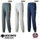 【デサント】ライトスムースドライスウェットジャケットデサントウェア/DESCENTE/スポーツウェア(DAT-2751)