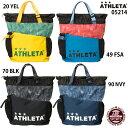 【アスレタ】2WAYカラートートバッグ サッカー バッグ/ATHLETA/スポーツバッグ(05214)