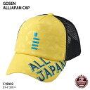 【ゴーセン】ビッグスター GOSEN テニスキャップ ALLJAPAN CAP テニス キャップ ゴーセン/GOSEN (C18A02) 51 イエロー