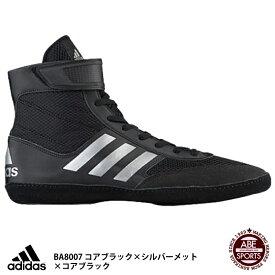 【アディダス】Combat Speed.5 レスリングシューズ コンバットスピード シューズ アディダス/adidas (BA8007) BA8007 コアブラック×シルバーメット×コアブラック