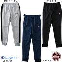 【チャンピオン】ZIPJACKETジップジャケット/ジャージ/Champion/スポーツウェア(C3-MSE01)