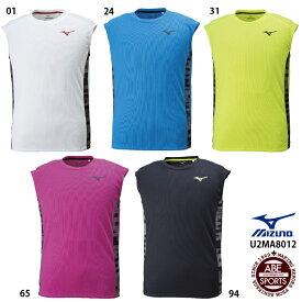 ネコポス選択可【ミズノ】ノースリーブシャツ ランニングウェア/スポーツウェア ミズノ/MIZUNO (U2MA8012)