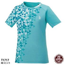 取寄せ品 【ゴーセン】 レディースゲームシャツ (T1717) 40 ミント LL