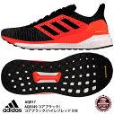 【アディダス】SOLARGLIDESTMソーラーグライドランニングシューズ/駅伝/マラソン/レースシューズ/adidas(AQR17)AQ0349コアブラック/コアブラック/ハイレゾレッドS18