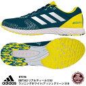 【アディダス】adizerorcwideアディゼロランニングシューズ/駅伝/マラソン/レースシューズ/adidas(BTC96)BB7362リアルティールS18/ランニングホワイト/アッシュグリーンS18