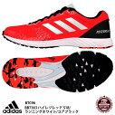 【アディダス】adizerorcwideアディゼロランニングシューズ/駅伝/マラソン/レースシューズ/adidas(BTC96)BB7363ハイレゾレッドS18/ランニングホワイト/コアブラック
