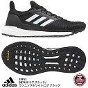 【アディダス】SOLARGLIDEWソーラーグライドレディースシューズ/ランニングシューズ/駅伝/マラソン/レースシューズ/adidas(EFF53)BB7450コアブラック/ランニングホワイト/コアブラック
