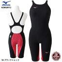 【ミズノ】MX・SONIC G3 ハーフスーツ ジュニア女子/競泳水着/高速水着/水着 ミズノ/MIZUNO(N2MG8912) 96 ブラック…