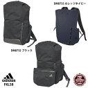 【アディダス】ZNEバックパックGバックパックアディダス/スポーツバッグアディダス/スポーツ用品/adidas(FKL58)