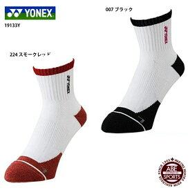 ネコポス選択可【ヨネックス】アンクルソックス テニス ソックス/2018/メンズ/靴下/YONEX/TENNNIS (19133Y)