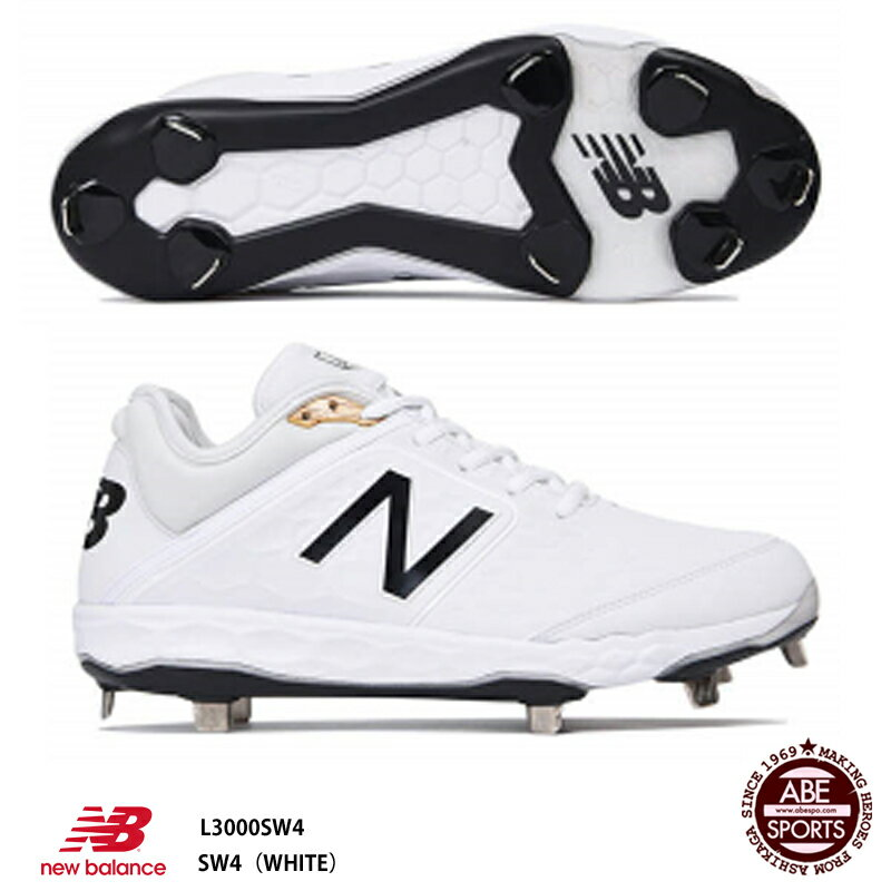 【ニューバランス】L3000 SW4 野球スパイク/new balance/BASEBALL (L3000SW4)SW4(WHITE)