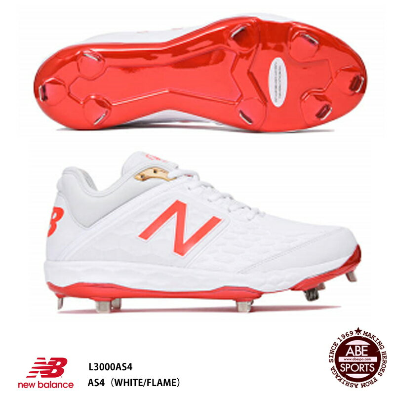 【ニューバランス】L3000 AS4 野球スパイク/new balance/BASEBALL (L3000AS4)AS4(WHITE/FLAME)