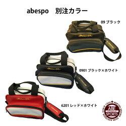 【ミズノ】ミニバッグ野球abespo別注カラー(2DB988)
