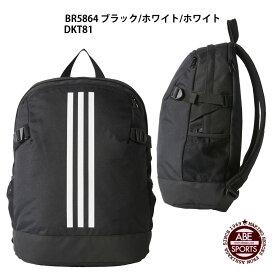 d73e5ed359c5 【アディダス】POWERバックパック4 スポーツバッグ/通学 かばん/adidas (DKT81