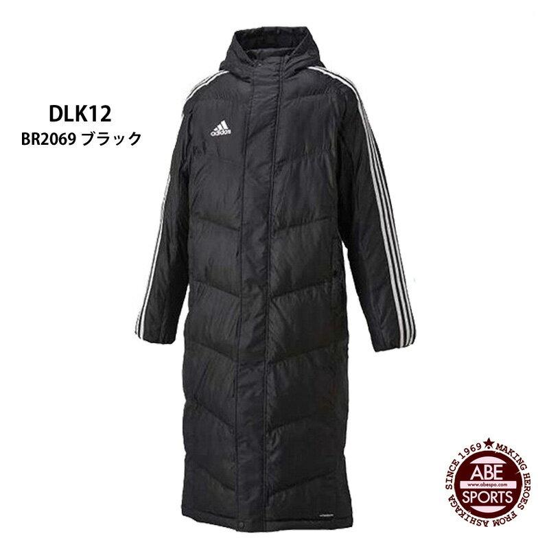 【アディダス】SHADOW ロング パデッドコート[ユニセックス] ベンチコート/コート/スポーツウェア(DLK12)BR2069 ブラック
