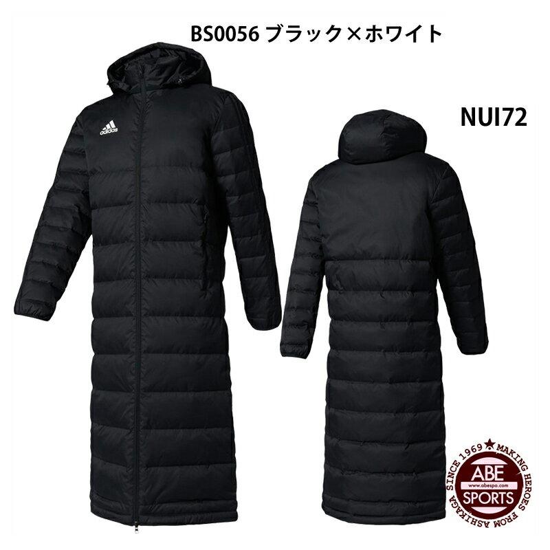 【アディダス】TIRO 17 ウィンターコート ベンチコート/コート アディダス/スポーツ コート/adidas (NUI72) BS0056 ブラック×ホワイト