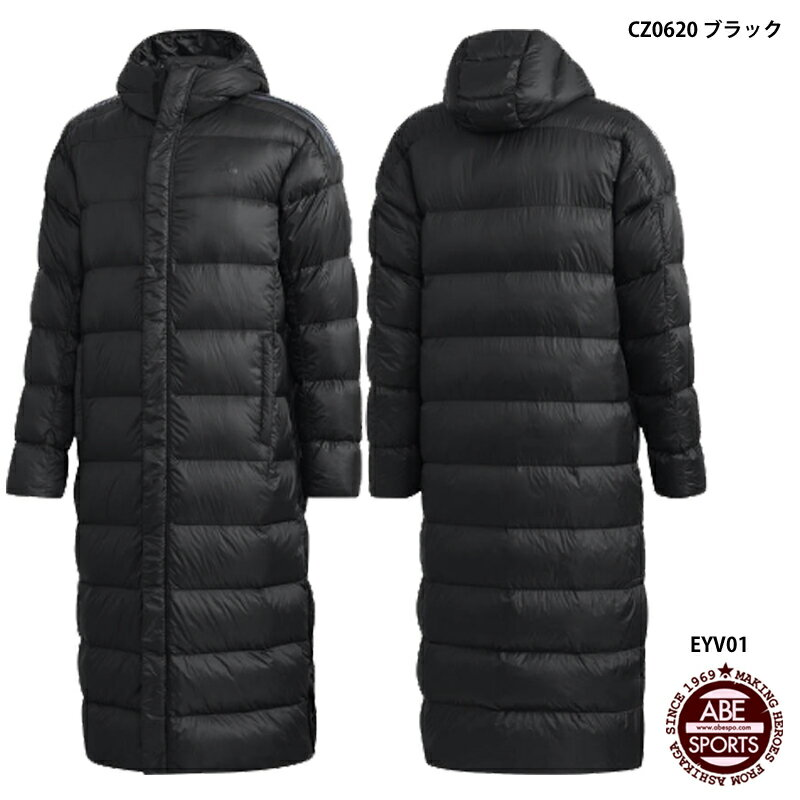 【アディダス】 DOWN LNG COAT ダウンコート UNISEX スポーツウェア (EYV01) CZ0620 ブラック