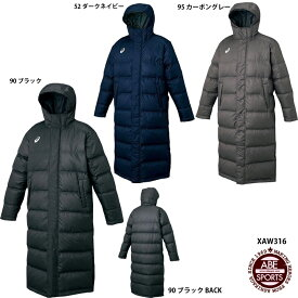 【アシックス】ロングダウンコート コート/asics(XAW316)