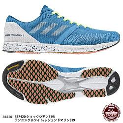 【アディダス】adizerotakumisen5アディゼロタクミセンランニングシューズレーシングシューズ駅伝マラソン(BAZ50)B37420