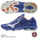 【ミズノ】ウエーブライトニング Z5 バレーボールシューズ/バレーシューズ/mizuno (V1GA1900) 00 ブルー×ホワイト×…