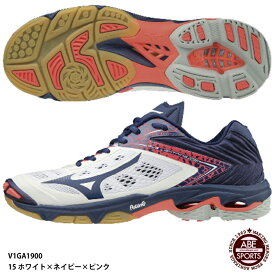 【ミズノ】ウエーブライトニング Z5 バレーボールシューズ/バレーシューズ/mizuno (V1GA1900) 15 ホワイト×ネイビー×ピンク