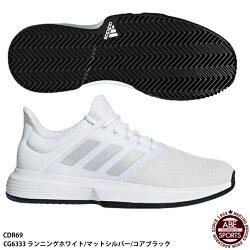【アディダス】GameCourtMMCゲームコート/マルチコートシューズ/adidas(CDR69)CG6333ランニングホワイト/マットシルバー/コアブラック