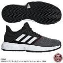 【アディダス】 GameCourt M MC ゲームコート/マルチコートシューズ/adidas (CDR69) CG6334 コアブラック/ランニング…