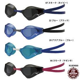 【ミズノ】GX・SONIC EYE J (ノンクッションタイプ)ゴーグル/水泳用品/ゴーグル ミズノ/MIZUNO (N3JE9000)