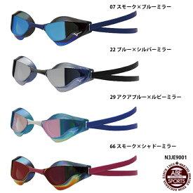 【ミズノ】限定 GX・SONIC EYE J ミラーレンズ (ノンクッションタイプ)ゴーグル/水泳用品/ゴーグル ミズノ/MIZUNO (N3JE9001)