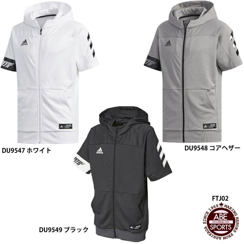 【アディダス】 5T 半袖スウェット 野球ウェア/アディダス/adidas (FTJ02)