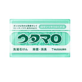 【ウタマロ】 洗濯石けん 除菌 消臭 133g (UTAMARO)