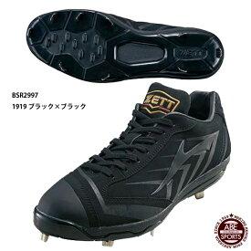 【ゼット】 プロステイタス金具スパイク 野球スパイク/スパイク 野球/ZETT/BASEBALL (BSR2997) 1919 ブラック×ブラック